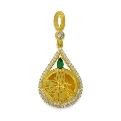 Resim Büyük Damlalı Osmanlı Tuğrası Yeşil Swarovski ve Beyaz Zirkon Taş Altın Kaplama Gümüş Bayan Kolye Ucu