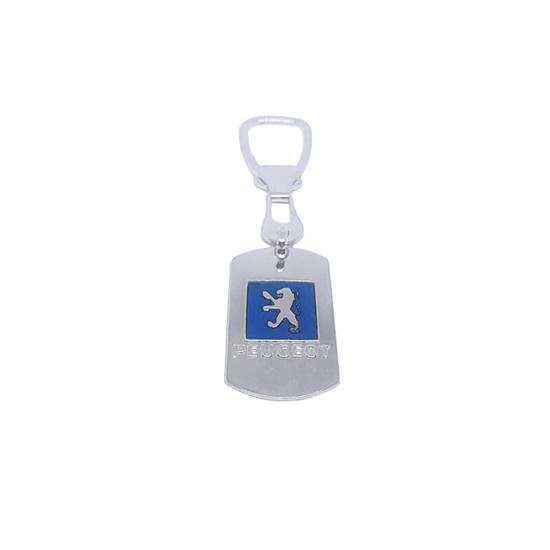 Ürün resmi: Peugeot Logolu Anahtarlık