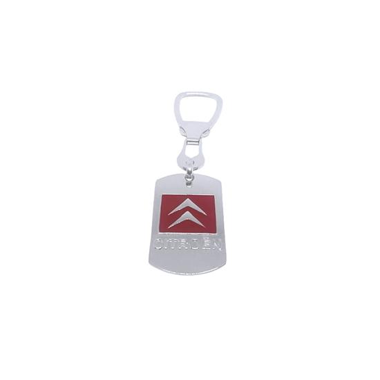 Ürün resmi: Citroën Logolu Anahtarlık