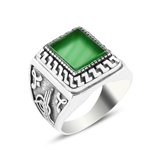 Ürün resmi: Osmanlı Devlet Arması & Tuğra Yeşil Akik Taşlı Gümüş Erkek Yüzük