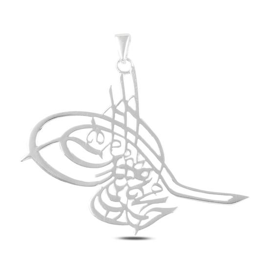 Ürün resmi: Osmanlı Tuğrası Gümüş Bayan Kolye Ucu