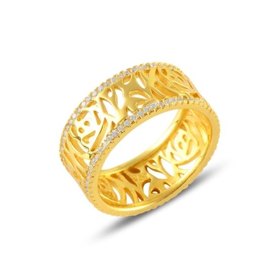 Ürün resmi: Altın Kaplama Zirkon Taşlı Gümüş Bayan Yüzük